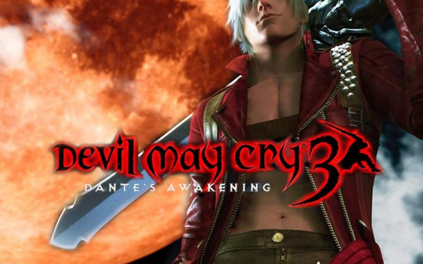 Devil May Cry 4 Trailer Song Download Pc Free Full