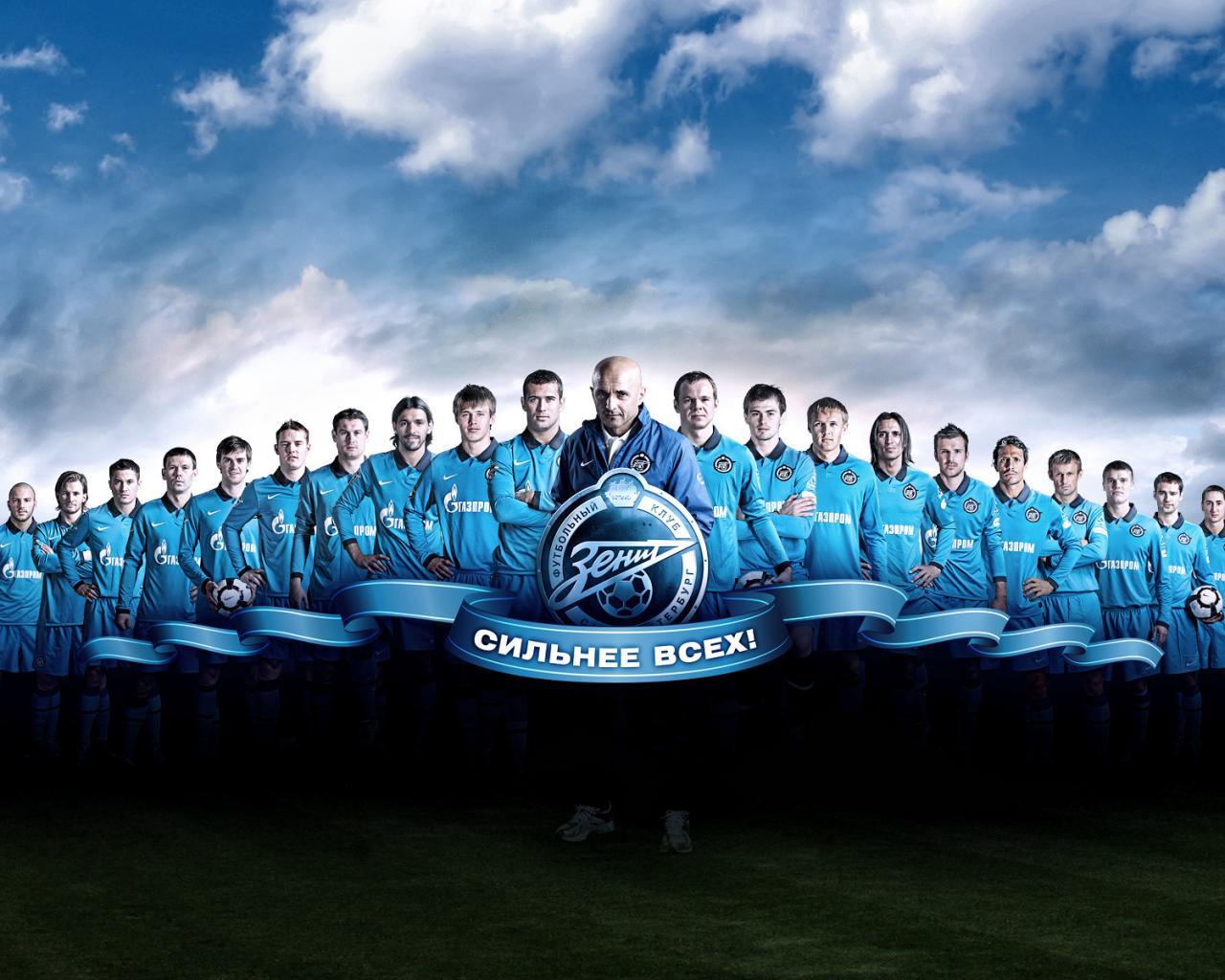 россия дивизион футбол