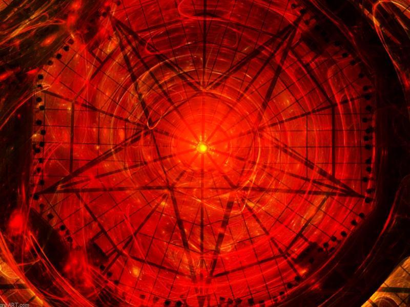 Красная звезда 11