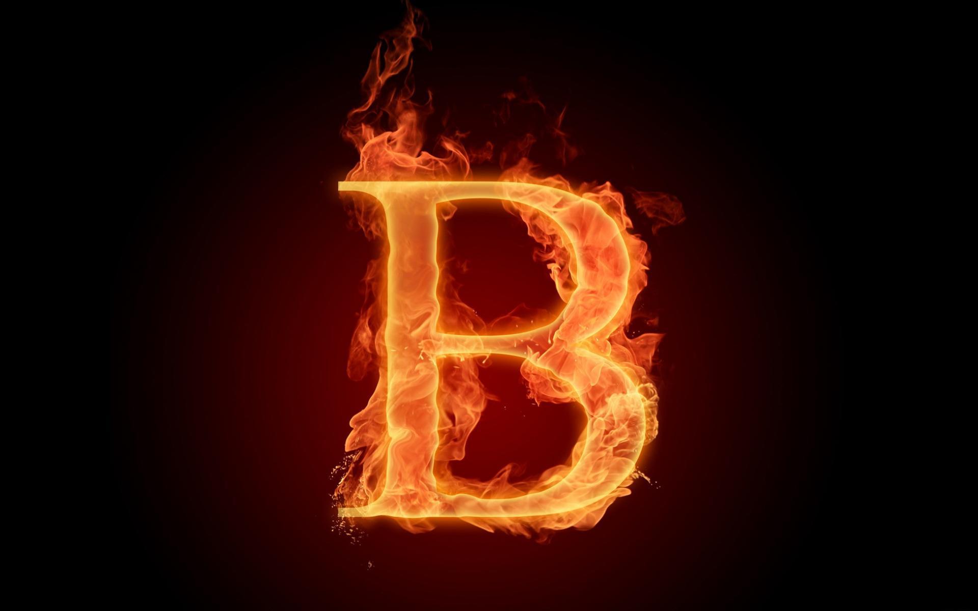 Скачать лого буква b - Скачать цветной логотип - бомба b - цветные ...