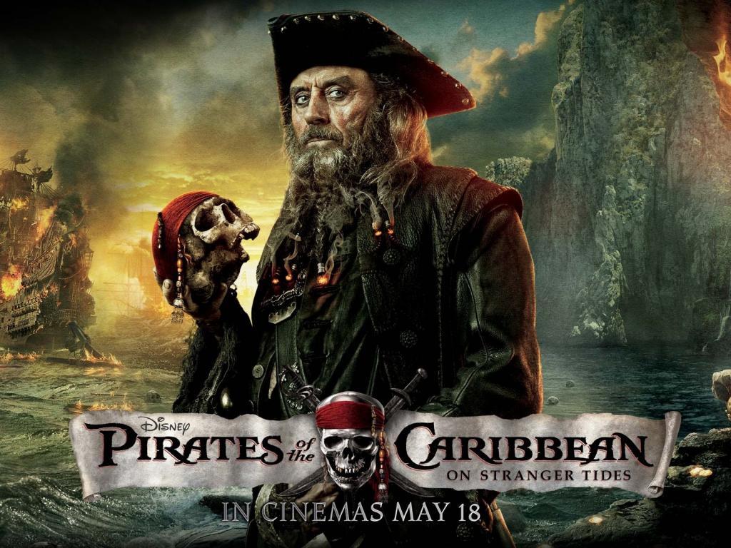 Пираты карибского моря на странных