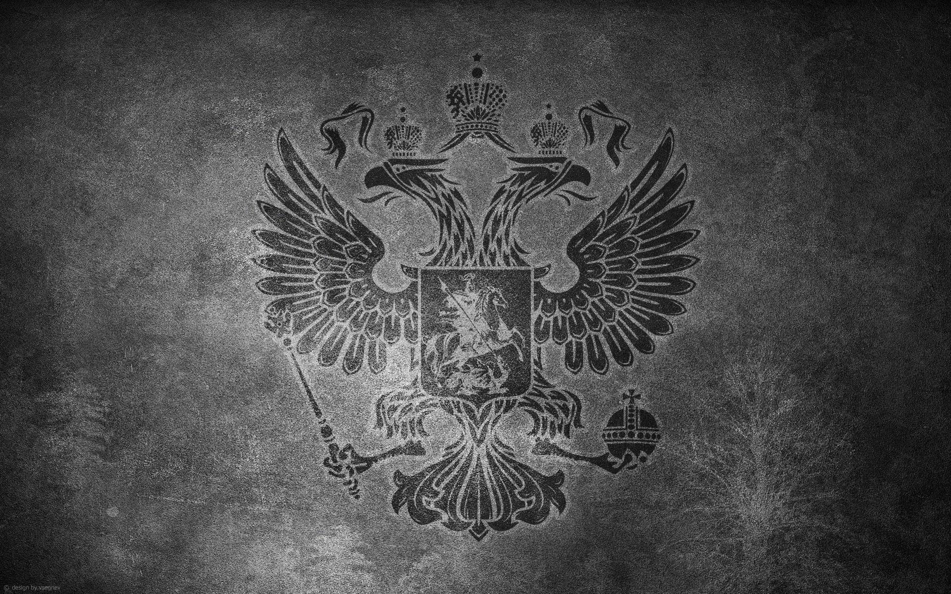 россия фото на рабочий стол